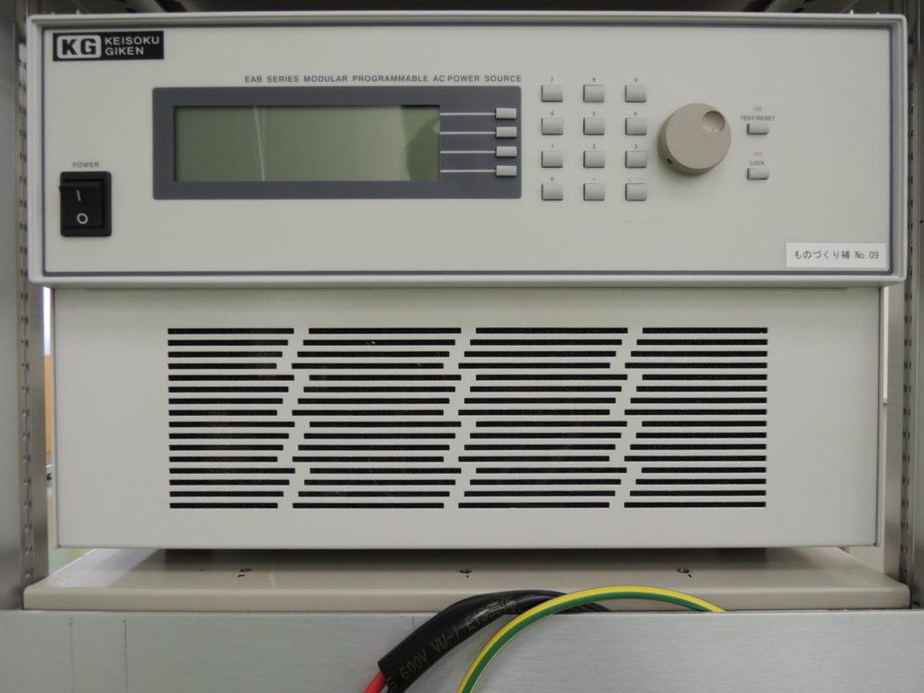 単相交流電源装置 EAB-140