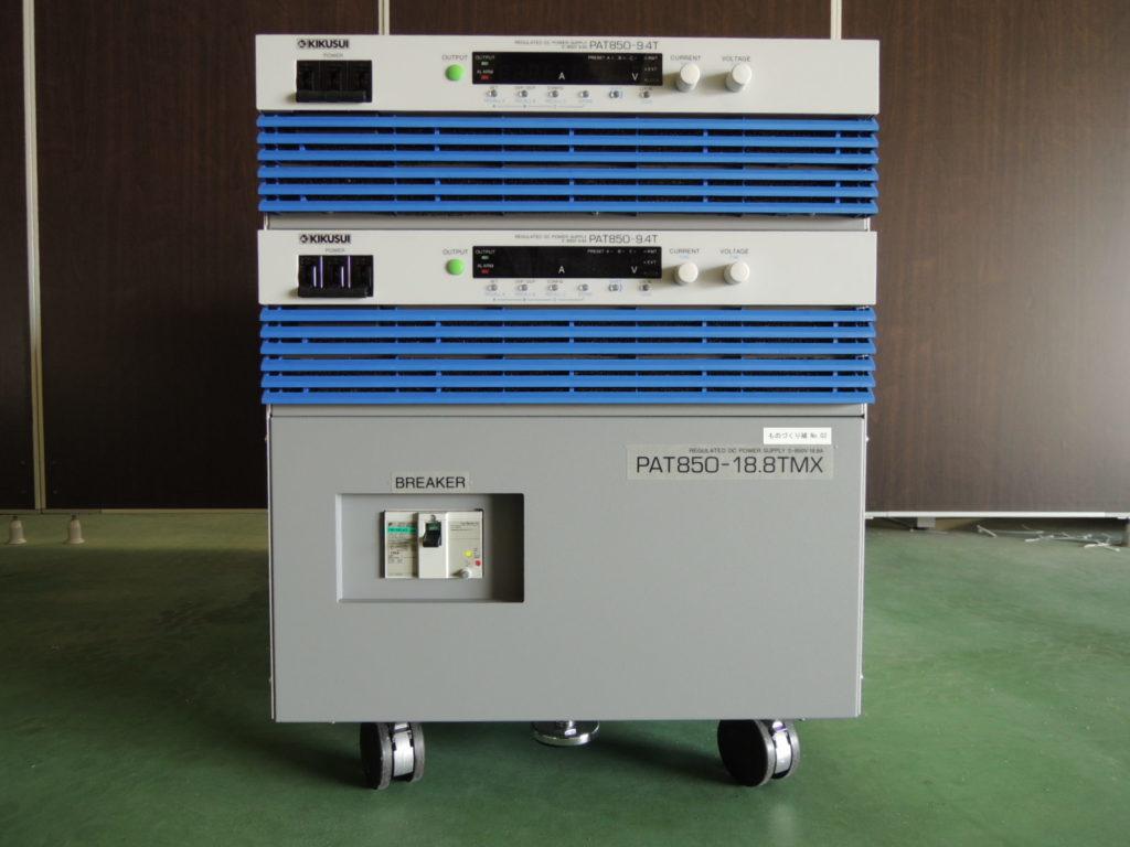 直流電源装置 PAT850-18.8TMX