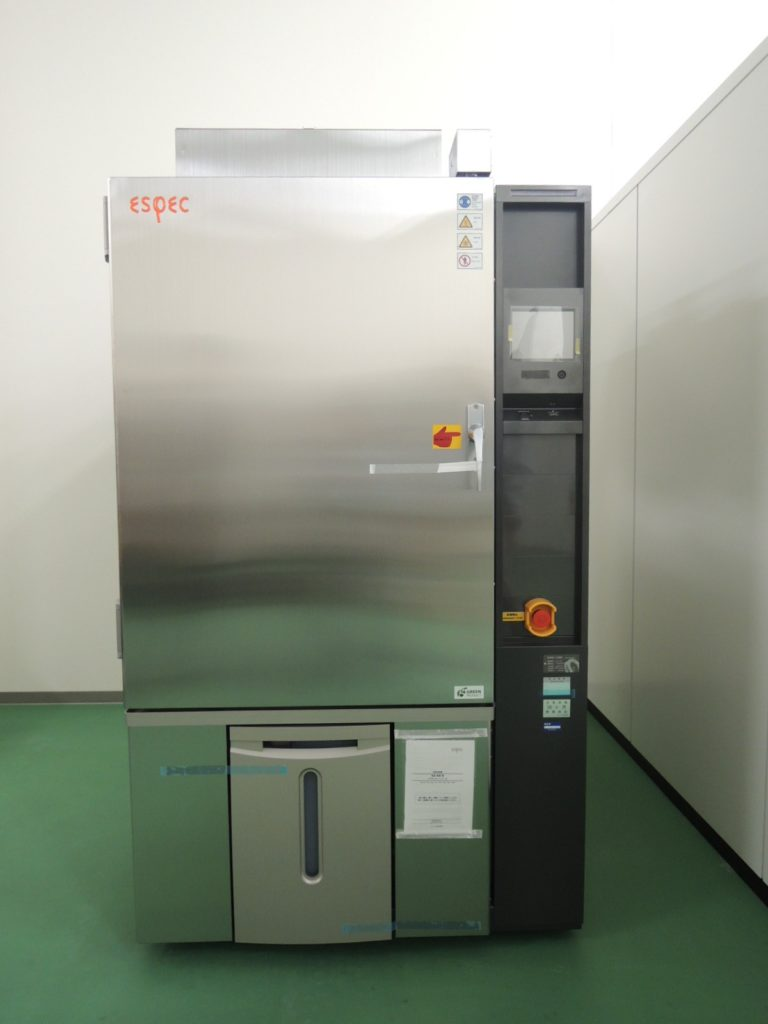 低温恒温恒湿器 PL-3J