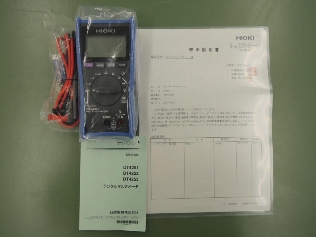 デジタルマルチメータ DT4252