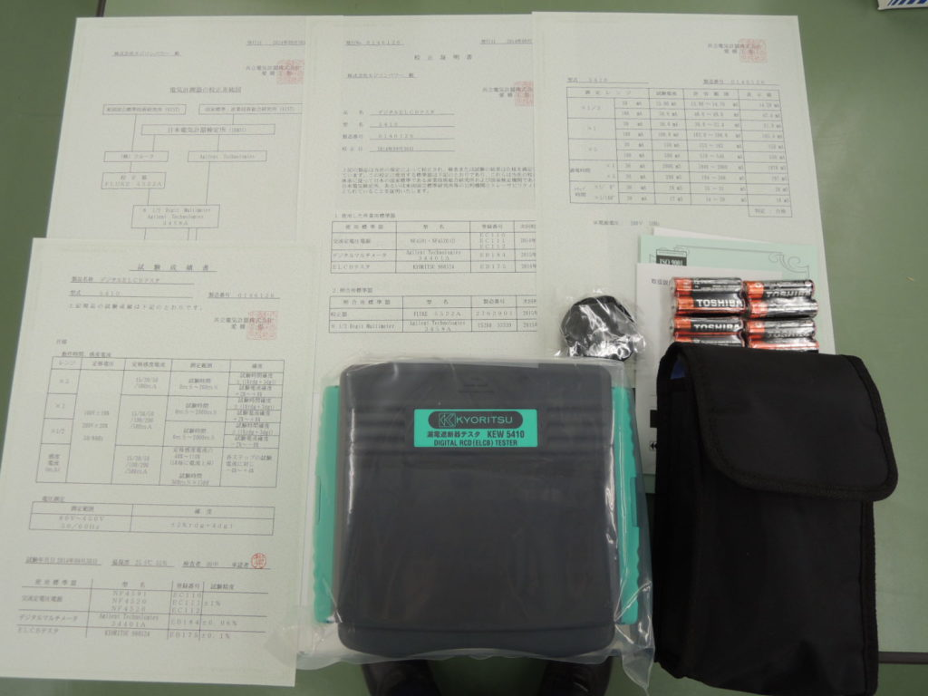 漏電遮断機テスタ KEW5410