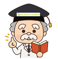 【解説】リチウムイオン電池の歴史について|教えて!エジソン先生のリチウムイオン電池講座 vol.1